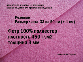 Photo: 24 грн