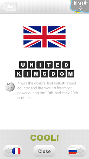 Flags Quiz  screenshots 5