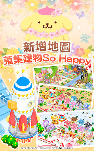 Hello Kitty u5922u5e7bu6a02u5712 3.1.0 screenshots 9
