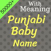 Punjabi Baby names - ਪੰਜਾਬੀ ਬੱਚਿਆਂ ਦਾ ਨਾਮ
