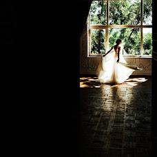 Wedding photographer Kseniya Mitrokhina (Ksumee2209). Photo of 17.11.2017