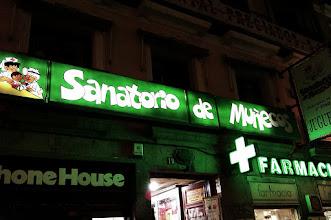 Photo: Sanatorio de muñecos