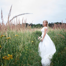 Wedding photographer Svetlana Matonkina (Lanvim). Photo of 20.09.2017