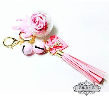 保鮮花 掛飾匙扣