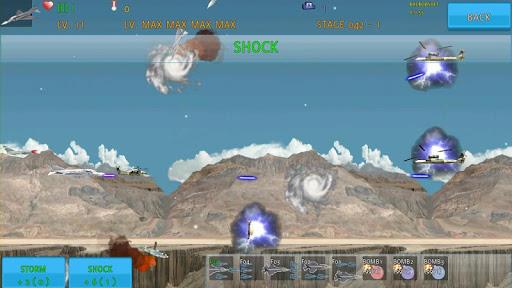 玩街機App|大飛機 一部免費|APP試玩
