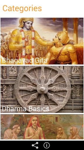 DharmaTV