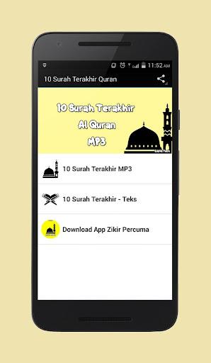 10 Surah Terakhir Quran