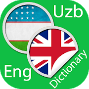 Uzbek English Dictionary