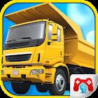 Learn Vehicles Names Kids Game v1.0.2