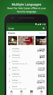 Muslim Ummah - Quran, Prayer Times, Azan & Qibla - náhled
