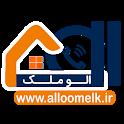 الوملک alloomelk icon