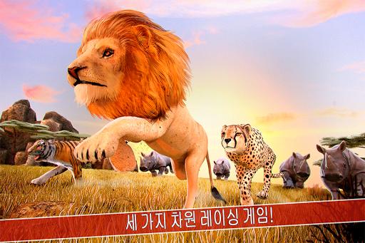 야생 동물 시뮬레이터 . 동물을 시뮬레이션 레이싱 게임
