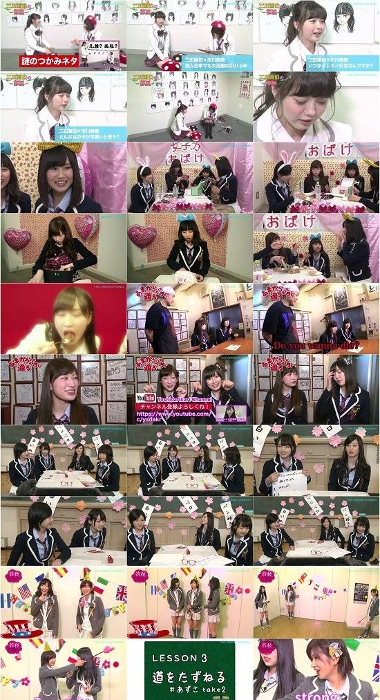 (TV-Variety)(720p) YNN [NMB48チャンネル] Collection 160405 160406 160408 160411 160412 160415 160419 160422