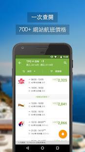 Wego - 機票酒店搜尋訂購  螢幕截圖 3