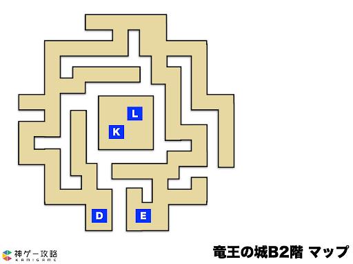 ドラクエ1_竜王の城B2