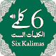 Six Kalimas of Islam - With Audio and Translations Download on Windows