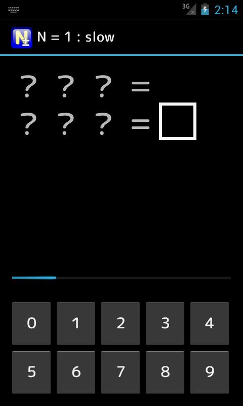 Скриншот N-Back Calculation