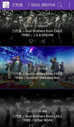三代目JSOUL BROTHERSの音楽 MV online