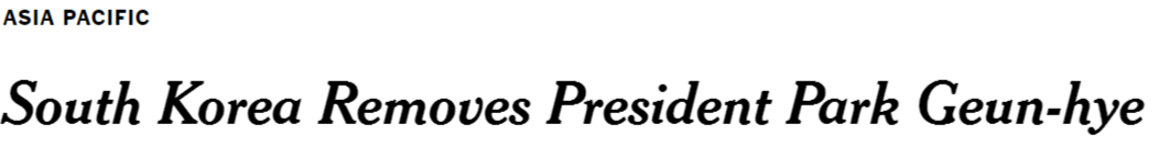 South Korea Removes President Park Geun hye   The New York Times.png