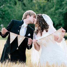 Hochzeitsfotograf Julia Hofmann (juliahofmann). Foto vom 08.05.2015