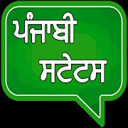 All Punjabi Status