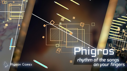 Phigros 1.5.0