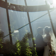 Wedding photographer Evgeniy Chernenkov (Chernenkoff). Photo of 28.09.2017