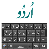 Urdu Keyboard 2018
