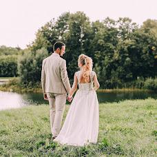 Wedding photographer Irina Skulina (iriwa24). Photo of 13.11.2017