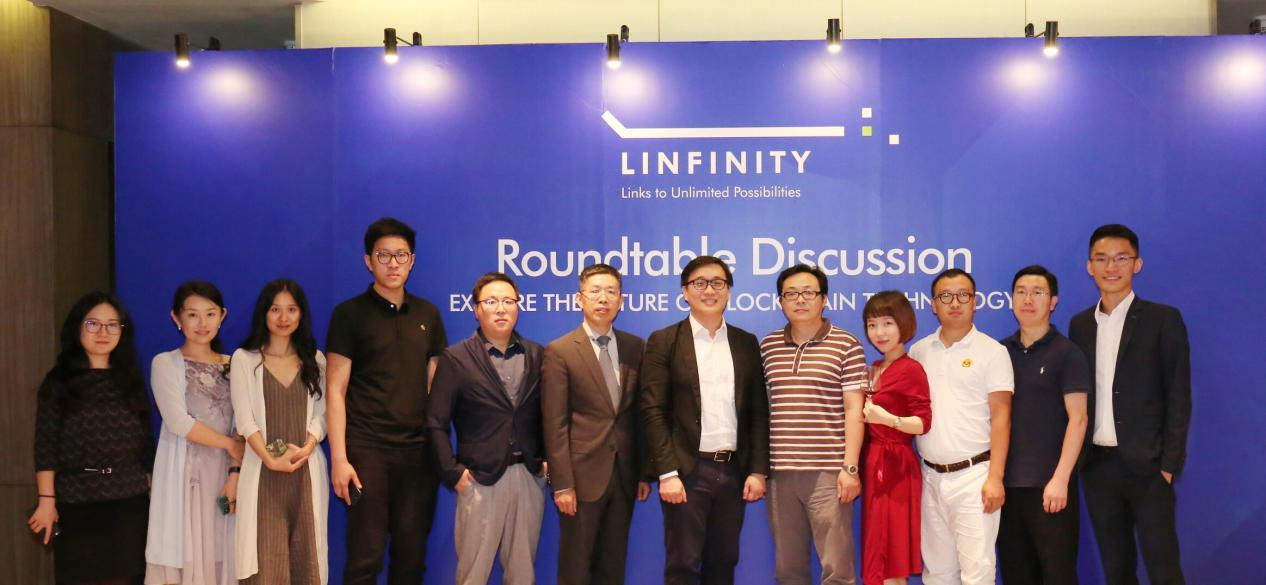 LINFINITY Roundable Discussion in Beijing