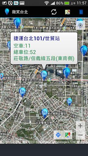 台北UBIKE微笑單車