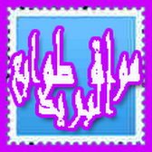 اصدارات البريد المصرى