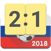 Live Scores for WC Russia 2018