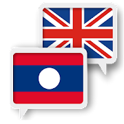 App Icon for Lao English Translate App in Czech Republic Google Play Store