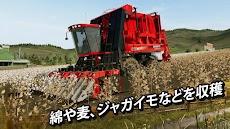 Farming Simulator 20のおすすめ画像5
