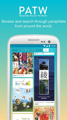 PATW - Find Travel Brochures 1.0.8 Windows u7528 1