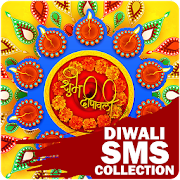 Diwali SMS Collection