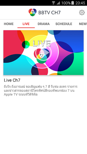 BBTV CH7 for PC