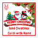 Christmas Greeting Cards - With Name Photo Message APK