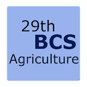 BCS Agriculture 29th Batch
