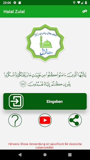 Halal Zulal 5.6 screenshots 5