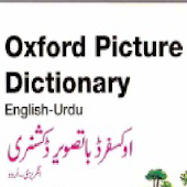 Oxford Urdu Picture Dictionary