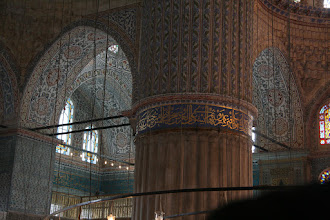 Photo: arches in mosque