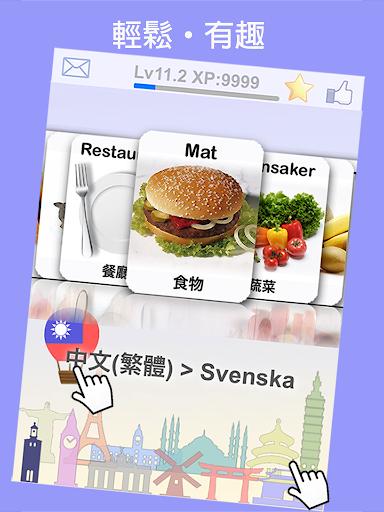 LingoCards瑞典語單字卡-學習瑞典文發音 旅行短句