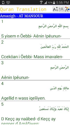 Amazigh Quran