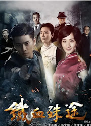The Boy Named Shou Wang China Drama