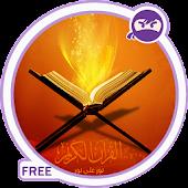 Tamil Quran - தமிழ் குர்ஆன்