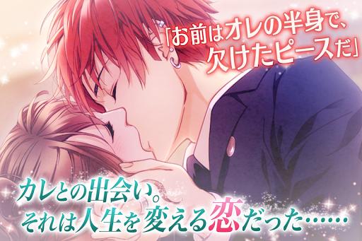 プリンセスクローゼット 女性向け恋愛ゲーム無料!人気乙ゲー