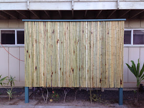 Photo: New Bamboo utility screen