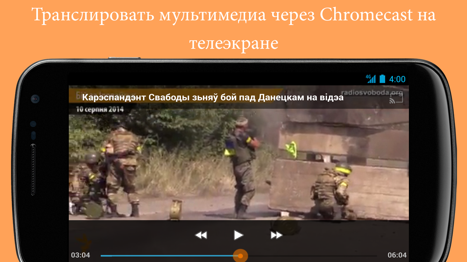 Тунеядство в беларуси последние новости хартия 97